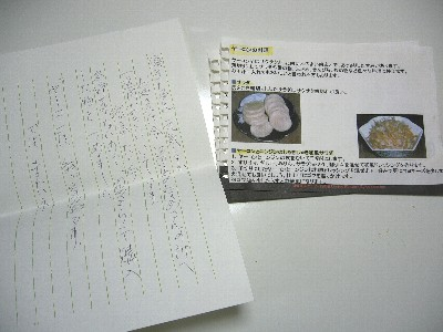 P1010507.JPG